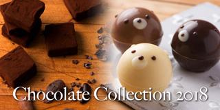 LadyBearのチョコレートコレクション