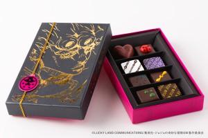 JOJO Golden Honey Chocolat