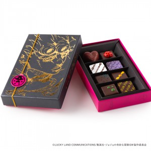 JOJO Golden Honey Chocolat